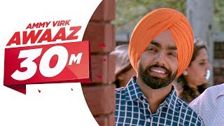 Awaaz Lyrics In Hindi
