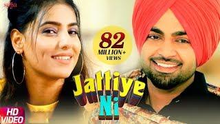 Jattiye Ni Lyrics In Hindi