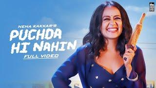 Puchda Hi Nahin Lyrics In Hindi