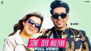 Sone Diya Waliyan Lyrics In Hindi