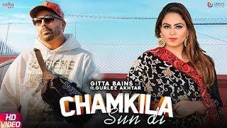 Chamkila Sun Di Lyrics In Hindi