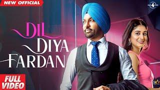 Dil Diyan Fardan Lyrics In Hindi