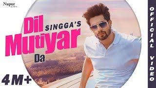 Dil Mutiyar Da Lyrics In Hindi