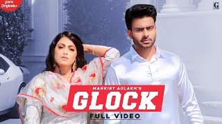 Glock Lyrics In Hindi