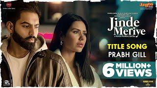 Jinde Meriye Lyrics In Hindi