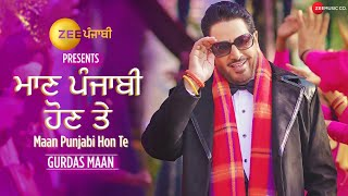 Maan Punjabi Hon Te Lyrics In Hindi