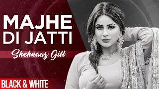 Majhe Di Jatti Lyrics In Hindi