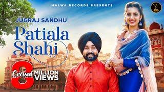 Patiala Shahi Lyrics In Hindi