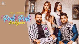 Pink Pink Addiyaan Lyrics In Hindi