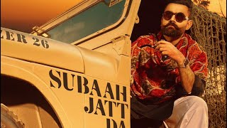 Subaah Jatt Da Lyrics In Hindi