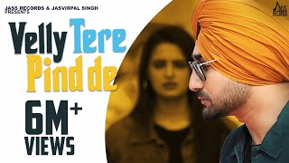 Velly Tere Pind De Lyrics In Hindi