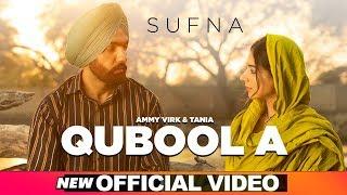 Qubool A Lyrics In Hindi