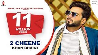 2 Cheene Lyrics In Hindi