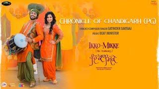 Chronicle Of Chandigarh Lyrics In HIndi