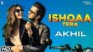 Ishqaa Tera Lyrics In Hindi