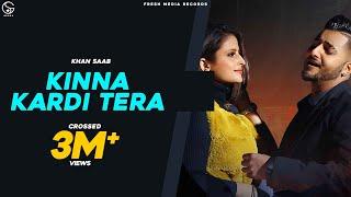 Kinna Kardi Tera Lyrics In Hindi