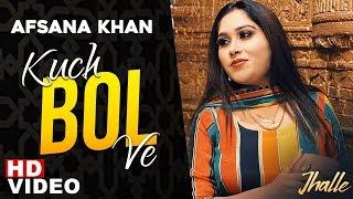 Kuch Bol Ve Lyrics In Hindi