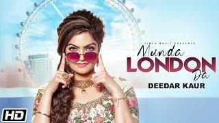 Munda London Da Lyrics In Hindi