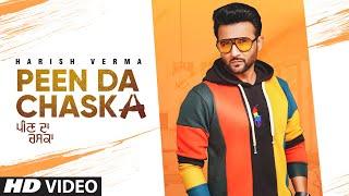 Peen Da Chaska Lyrics In Hindi