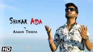 Shukar Ada Lyrics In Hindi