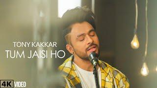 Tum Jaisi Ho Lyrics In Hindi
