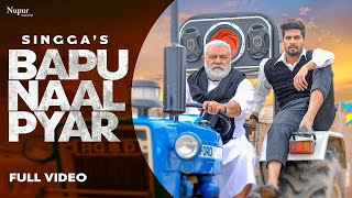 Bapu Naal Pyar Lyrics In Hindi