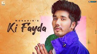 Ki Fayda Lyrics In Hindi