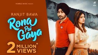 Rona Pai Gaya Lyrics In Hindi