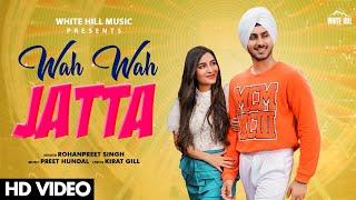 Wah Wah Jatta Lyrics In Hindi