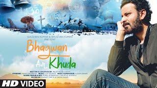 Bhagwan Aur Khuda Lyrics In Hindi