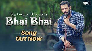Bhai Bhai Lyrics In Hindi