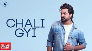 Chali gayi Lyrics In Hindi