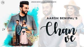 Chan Ve Lyrics In Hindi