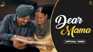 Dear Mama Lyrics In Hindi
