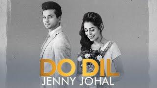 Do Dil Lyrics In Hindi