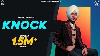Knock Lyrics In Hindi