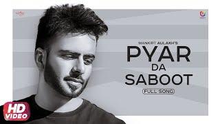 Pyar Da Saboot Lyrics In Hindi