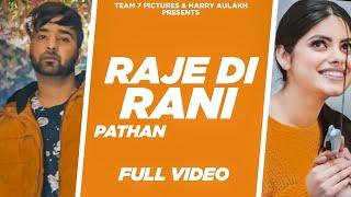 Raje Di Rani Lyrics In Hindi