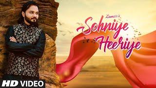 Sohniye Heeriye Lyrics In Hindi