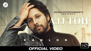 Ajj Toh Lyrics In Hindi