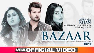 Bazaar Lyrics In Hindi