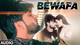 Bewafa Lyrics In Hindi