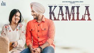 Kamla Lyrics In Hindi