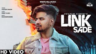 Link Sade Lyrics In Hindi