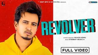 Revolver Lyrics In Hindi