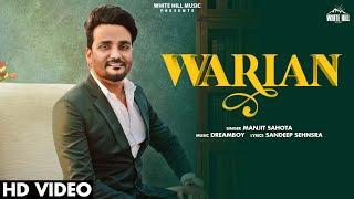 Warian Lyrics In Hindi