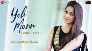 Yeh Mann Lyrics In Hindi