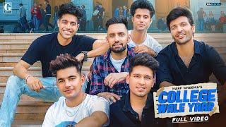 College Wale Yaar Lyrics In Hindi