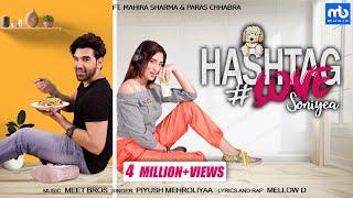 Hashtag Love Soniyea Lyrics In Hindi