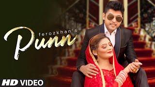 Punn Lyrics In Hindi